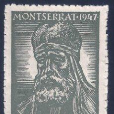 Sellos: MONTSERRAT 1947. VIÑETA.. Lote 251491090
