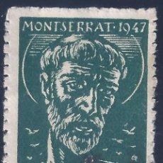 Francobolli: MONTSERRAT 1947. VIÑETA.. Lote 251491165