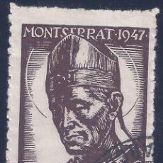 Sellos: MONTSERRAT 1947. VIÑETA.. Lote 251491235
