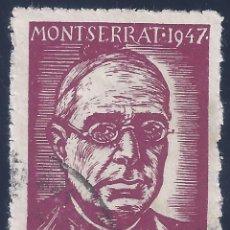 Francobolli: MONTSERRAT 1947. VIÑETA.. Lote 251491315