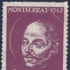 Sellos: MONTSERRAT 1947. VIÑETA.. Lote 251491385