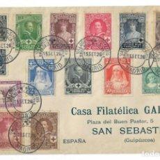Sellos: ESPAÑA CARTA DEL AÑO 1926 CRUZ ROJA SERIE COMPLETA. Lote 251745430