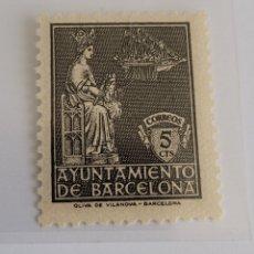 Sellos: SELLO DE ESPAÑA 1944. VIRGEN DE LA MERCED 5 CTS. NEGRO. NUEVO.. Lote 251850620