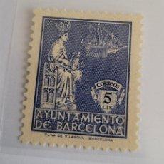 Sellos: SELLO DE ESPAÑA 1944. VIRGEN DE LA MERCED. 5 CTS. ULTRAMAR. NUEVO.. Lote 251851125