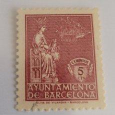 Sellos: SELLO DE ESPAÑA 1944. VIRGEN DE LA MERCED. 5 CTS. CARMÍN VINOS. NUEVO. Lote 251851520