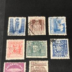 Selos: EDIFIL 961 A 968 AÑO SANTO COMPOSTELANO, USADOS, 963 CON DEFECTO. Lote 251954435