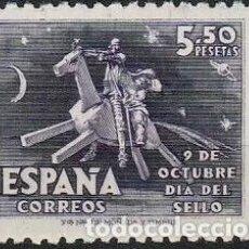 Selos: EDIFIL 1014 SELLOS NUEVOS ESPAÑA AÑO 1947 IV CENT. NACIMIENTO CERVANTES 1012 1014. Lote 252062045