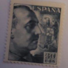 Sellos: SELLO DE ESPAÑA 1940. GENERAL FRANCO. 30 CTS. NUEVO. Lote 252142190