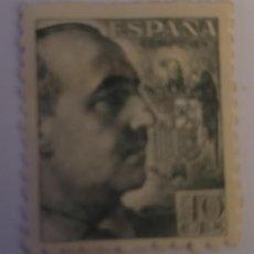 Sellos: SELLO DE ESPAÑA 1940. GENERAL FRANCO. 40 CTS. NUEVO. Lote 252142505