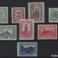 Sellos: R15/ ESPAÑA 1936/37, VALOR 32,00 €, EDIFIL 802/8 **, 809 USADO, JUNTA DE DEFENSA NACIONAL. Lote 252423515