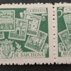 Sellos: 1945. BARCELONA . AYUNTAMIENTO. **,MNH. (21-289). Lote 252507770