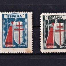 Selos: SELLOS ESPAÑA 1943 EDIFIL 970/973 EN NUEVO CON SEÑALES DEL TIEMPO VALOR DE CATALOGO 13€. Lote 252592460