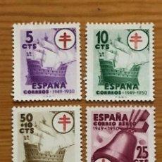 Sellos: PRO TUBERCULOSOS, 1949, EDIFIL 1066 AL 1069, NUEVOS CON FIJASELLOS. Lote 252600500