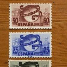 Sellos: UNION POSTAL UNIVERSAL, 1949, EDIFIL 1063 AL 1065, NUEVOS CON FIJASELLOS. Lote 252600630