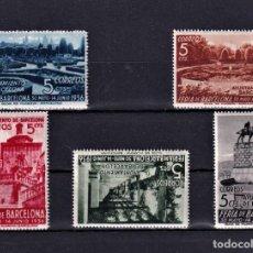 Selos: SELLOS ESPAÑA BARCELONA 1936 EDIFIL 14/18 EN NUEVO VALOR DE CATALOGO 24€. Lote 252609250
