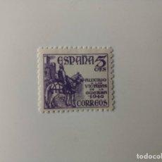 Selos: PRO. VICTIMAS DE LA GUERRA DEL AÑO 1949 EDIFIL 1062 EN NUEVO**. Lote 252627350