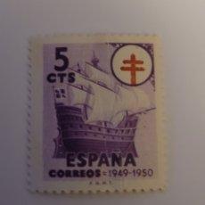 Sellos: SELLO DE ESPAÑA 1949. CARABELA DEL DESCUBRIMIENTO 5 CTS. NUEVO. Lote 252687485