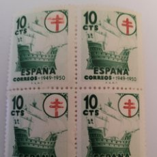 Sellos: SELLO DE ESPAÑA 1949. CARABELA DEL DESCUBRIMIENTO 10 CTS. NUEVO. Lote 252694570