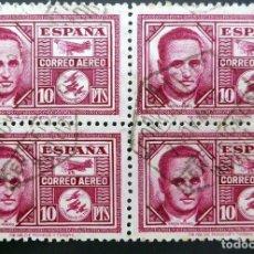 Sellos: EDIFIL 992 BLOQUE DE 4 10P SELLOS USADOS NUEVOS ESPAÑA 1945 HAYA Y GARCIA MORATO 991 992. Lote 252914120