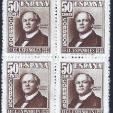 Sellos: EDIFIL 1037 CENTENARIO DEL FERROCARRIL 1948 (BLOQUE DE 4). MNH **. Lote 252935345
