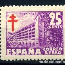 Selos: ESPAÑA Nº 919T. AÑO 1947. Lote 252954725