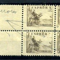 Selos: ESPAÑA Nº 816A. AÑO 1937. Lote 252955080