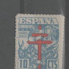 Sellos: LOTE (25) SELLO ESPAÑA 1941 NUEVO SIN CHARNELA. Lote 289899023