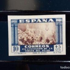 Sellos: EDIFIL 889 * SIN DENTAR VIRGEN DEL PILAR ESPAÑA 1940. Lote 252980180