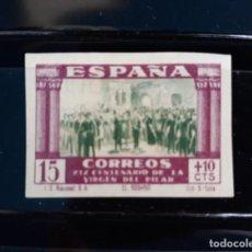 Sellos: EDIFIL 890 * SIN DENTAR VIRGEN DEL PILAR ESPAÑA 1940. Lote 252980300