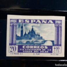 Sellos: EDIFIL 891 * SIN DENTAR VIRGEN DEL PILAR ESPAÑA 1940. Lote 252980385