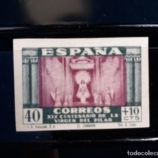 Sellos: EDIFIL 893 * SIN DENTAR VIRGEN DEL PILAR ESPAÑA 1940. Lote 252980730