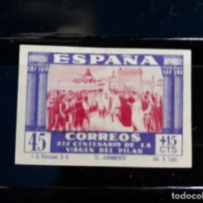 Sellos: EDIFIL 894 * SIN DENTAR VIRGEN DEL PILAR ESPAÑA 1940. Lote 252980840