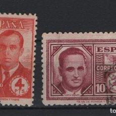 Selos: TV_003/ ESPAÑA 1945 USADOS, EDIFIL 991/92, HAYA Y GARCIA MORATO. Lote 253124925