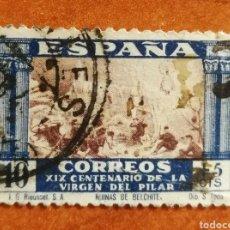 Sellos: ESPAÑA N°889 USADO (FOTOGRAFÍA REAL). Lote 253149530