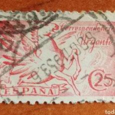 Sellos: ESPAÑA N°952 USADO (FOTOGRAFÍA REAL). Lote 253150255