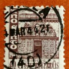 Sellos: ESPAÑA N°968 USADO (FOTOGRAFÍA REAL). Lote 253150945
