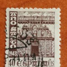 Sellos: ESPAÑA N°968 USADO (FOTOGRAFÍA REAL). Lote 253151220