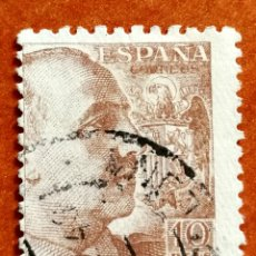 Sellos: ESPAÑA N°935 USADO (FOTOGRAFÍA REAL). Lote 253152600