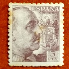Sellos: ESPAÑA N°919 NUEVO CON ÓXIDO (FOTOGRAFÍA REAL). Lote 253154515