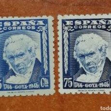 Sellos: ESPAÑA N°1007 VARIEDAD DE COLOR (FOTOGRAFÍA REAL). Lote 253162315