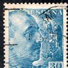 Selos: ESPAÑA // EDIFIL 1049 // 1949-50 ... USADO. Lote 253164305