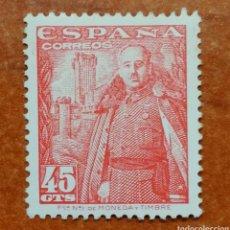 Selos: ESPAÑA N°1028 MH*(FOTOGRAFÍA REAL). Lote 253169270