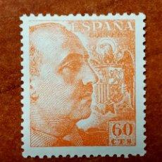 Sellos: ESPAÑA N°1054 MNH**(FOTOGRAFÍA ESTÁNDAR ). Lote 288657773