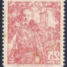 Selos: EDIFIL 1024 GENERAL FRANCO Y CASTILLO DE LA MOTA 1948 (VARIEDAD 1024IC...CALCADO REVERSO). MNH **. Lote 253232775