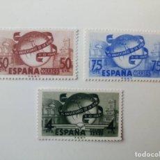 Selos: UNIÓN POSTAL UNIVERSAL DEL AÑO 1949 EDIFIL 1063/1065 EN NUEVO**. Lote 253260725