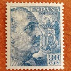 Selos: ESPAÑA N°1049 MH*(FOTOGRAFÍA REAL). Lote 253263560