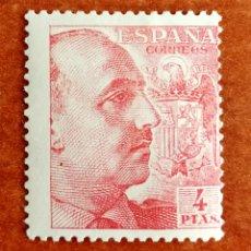 Selos: ESPAÑA N°1058 MNH**(FOTOGRAFÍA REAL). Lote 253264025