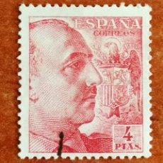 Francobolli: ESPAÑA N°1058 USADO (FOTOGRAFÍA REAL). Lote 253264530
