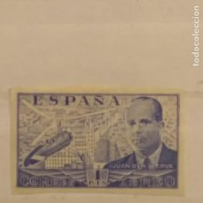 Selos: AÑO 1941-1947 JUAN DE LA CIERVA SELLO SIN DENTAR NUEVO EDIFIL 944 VALOR DE CATALOGO 14.25. Lote 253350015