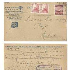Selos: AYUNTAMIENTO DE BARCELONA 5 CTS 1942. EL CID 10CTS. Lote 253429285